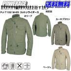 POWERAGE PJ-7102 M-65 コットンライダース パワーエイジ
