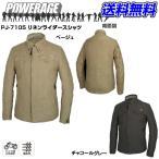 POWERAGE PJ-7105 リネンライダースシャツ パワーエイジ