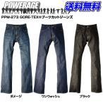 POWERAGE PPM-273 GORE-TEX ブーツカットジーンズ パワーエイジ