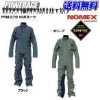 POWERAGE/パワーエイジ PRM-278 VSRスーツ