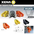 XENA/ゼナ ディスクロック X2