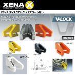 ディスクロック X1