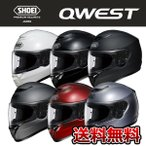 SHOEI  クエスト QWEST フルフェイスヘルメット