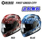 RIDEZ/ライズ  Greed City/グリードシティ フルフェイスヘルメット 3サイズ 2カラー