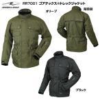 ラフアンドロード ROUGH ROAD  バイクジャケット ゴアテックス R トレックジャケット オリーブ M RR7001