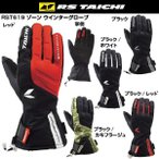 RS TAICHI RST619 ZONE WINTER GLOVE ゾーン ウインターグローブ アールエスタイチ