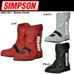 SIMPSON SBC-001 Boots Cover シンプソン