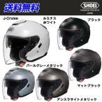 SHOEI Jクルーズ J-Cruise ジェットヘルメット