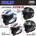 SHOEI/ショウエイ J-Cruise STOLD ジェイクルーズ ストルド バイク用ジェットヘルメット