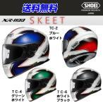 SHOEI XR-1100 SKEET ショーエイ エックスアール1100 スキート