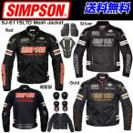 SIMPSON SJ-6115LTD Mesh Jacket メッシュジャケット シンプソン