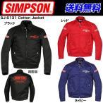 SIMPSON SJ-6131 Cotton Jacket シンプソン