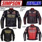 SIMPSON SJ-6139PRM Fake Leather Jacket シンプソン