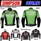 SIMPSON SJ-7115 Mesh Jacket メッシュジャケット シンプソン