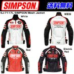 SIMPSON SJ-7117L SIMPSON Ladies Line Mesh Jacket レディースラインメッシュジャケット シンプソン