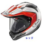 Arai TOUR-CROSS3 FLARE アライ ツアークロス3 フレア バイク用オフロードヘルメット