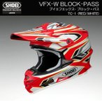 SHOEI VFX-W BLOCK-PASS ブロック・パス TC-1 RED/WHITE