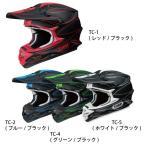 受注限定 SHOEI VFX-W HECTIC ヘクテック バイク用オフロードヘルメット ショウエイ