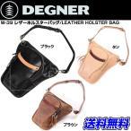 DEGNER W-39 レザーホルスターバッグ/LEATHER HOLSTER BAG デグナー