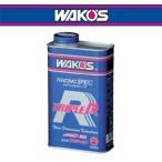 WAKO'S/ワコーズ TRトリプルアール 10W-40 2輪・4輪用 容量:1L E280