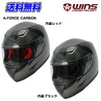 WINS A-FORCE エーフォース カーボン バイク用フルフェイスヘルメット