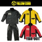 YellowCorn YBR-901 レインスーツ イエローコーン