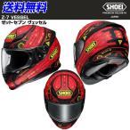 SHOEI/ショウエイ Z-7 VESSEL ゼットセブン ヴェッセル  バイク用フルフェイスヘルメット