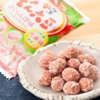 さくらんぼでん六豆(Eサイズ) 1袋(32g)