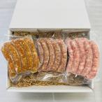 生ソーセージセット(3種詰め合せ) スモークハウス ファイン (冷凍品 東北 山形 お中元 御中元 ギフト 贈答用 贈り物)