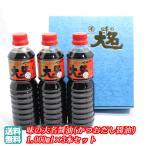 味の大名醤油(かつおだし醤油) 1,000ml×3本セット マルセン醤油 (東北 山形 お土産 お中元 御中元 ギフト 贈答用 贈り物)