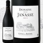 赤ワイン フランス・ローヌ ドメーヌ・ド・ラ・ジャナス・コート・デュ・ローヌ 2014750mlフルボディ辛口 神の雫Domaine de la Janasse wine