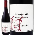 ボジョレーヌーボー 2019 赤ワイン フィリップ・パカレ・ボジョレー・ヴァン・ド・プリムール 2019 wine