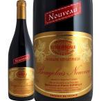 ボジョレーヌーボー 2017 赤ワイン ドメーヌ・レ・グリフェ・ボジョレー・ヌーヴォー・キュヴェ・スペシャル・ヴィエイユ・ヴィーニュ・ノン・フィルタ wine