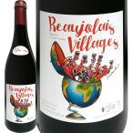ボジョレーヌーボー 2017 赤ワイン フランス カーヴ・デ・ヴィニュロン・ド・ベレール・ボジョレー・ヴィラージュ・ヌーヴォー 2017 Beaujolais wine France