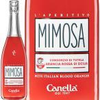 白スパークリングワイン カネッラ ブラッドオレンジ ミモザ フルーツ スパークリング カクテル イタリア フルーツ 750ml