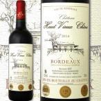赤ワイン シャトー・オー・ヴュー・シェーヌ 2014フランス  750ml ミディアム寄りのフルボディ 金賞 ボルドー