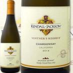 白ワイン アメリカ ケンダル・ジャクソン・ヴィントナーズ・リザーヴ・シャルドネ2014アメリカ750mlミディアムボディ辛口 wine