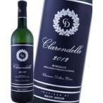 白ワイン フランス クラレンドル・ブラン・バイ・シャトー・オー・ブリオン 2015 wine France