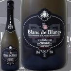 ドメーヌ・デ・ロジエ・ブラン・ド・ブラン・ヴィオニエ・ブリュット・メトード・トラディショナル フランス 白スパークリングワイン 750ml 辛口