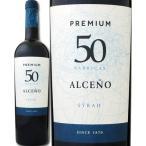赤ワイン スペイン アルセーニョ・プレミウム 50バリカス 2012スペイン  750ml フルボディ 辛口 wine