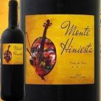 モンテ・イニエスタ 2011スペイン 赤ワイン 750ml ミディアムボディ 辛口|ワイン 内祝い 結婚記念日 還暦祝い 退職祝い お祝い お礼 女性 手土産 プレゼント お