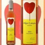 ロゼワイン ボデガ・イニエスタ・ドゥルセ・コラソン・ロサード 2014スペインロゼやや甘口デザート500mlイニエスタ wine