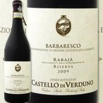 �֥磻�� �����ꥢ �����ƥå� �ǥ� ������ɥ����� �Х�Х쥹�� ��С��� �ꥼ����� 2009 ������������ ���줾�˾�Х�Х쥹�� �����ꥢ  750ml wine
