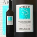 白ワイン イタリア アッポローニオ・サリーチェ・サレンティーノ・ビアンコ 2014 wine