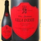 シャンパン・スパークリングワイン ヴィラ・デステ・スペシャル・リザーヴ・ブリュット 2012 イタリア  750ml ミディアムボディ 辛口 wine sparkling