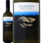 白ワイン イタリア レ・ドゥエ・テヌーテ・ファランギーナ・ベネヴェンターノ 2015  wine Italy