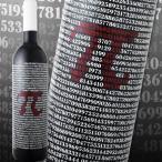 Yahoo! Yahoo!ショッピング(ヤフー ショッピング)赤ワイン スペイン パイ π 2013 スペイン 赤ワイン 750ml ミディアムボディ フルボディ コンセホン wine