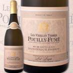 白ワイン フランス  ドミニク・パビオ・プイィ・フュメ・レ・ヴィエィユ・テッレ 2016 750ml 辛口 wine