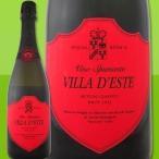 スパークリングワイン イタリア ヴィラ・デステ・スペシャル・リザーヴ ブリュット 2013 sparkling wine Italy