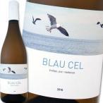 白ワイン スペイン ブラウ・セル・ブラン 2016 Blau Cel Blanc Spain wine